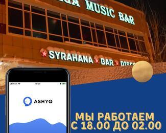 ASHYQ в KEGA MUSIC BAR!