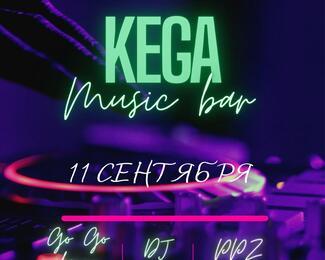11 сентября в KEGA MUSIC BAR!